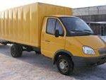 Промтоварные фургоны с массой перевозимого груза до 1800 кг.